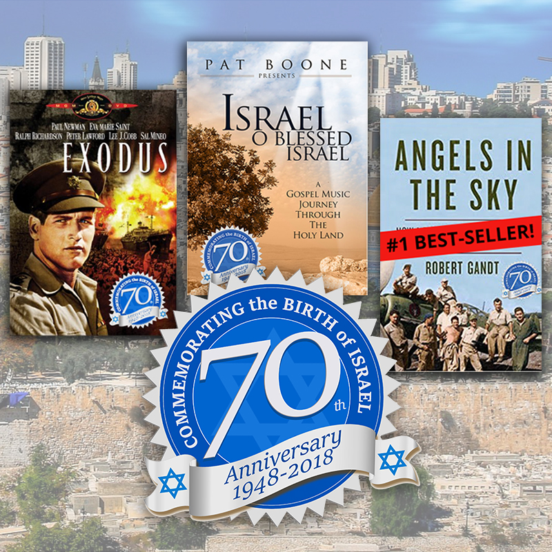 Israel 70th Anniversary Commemorative Gift Pak