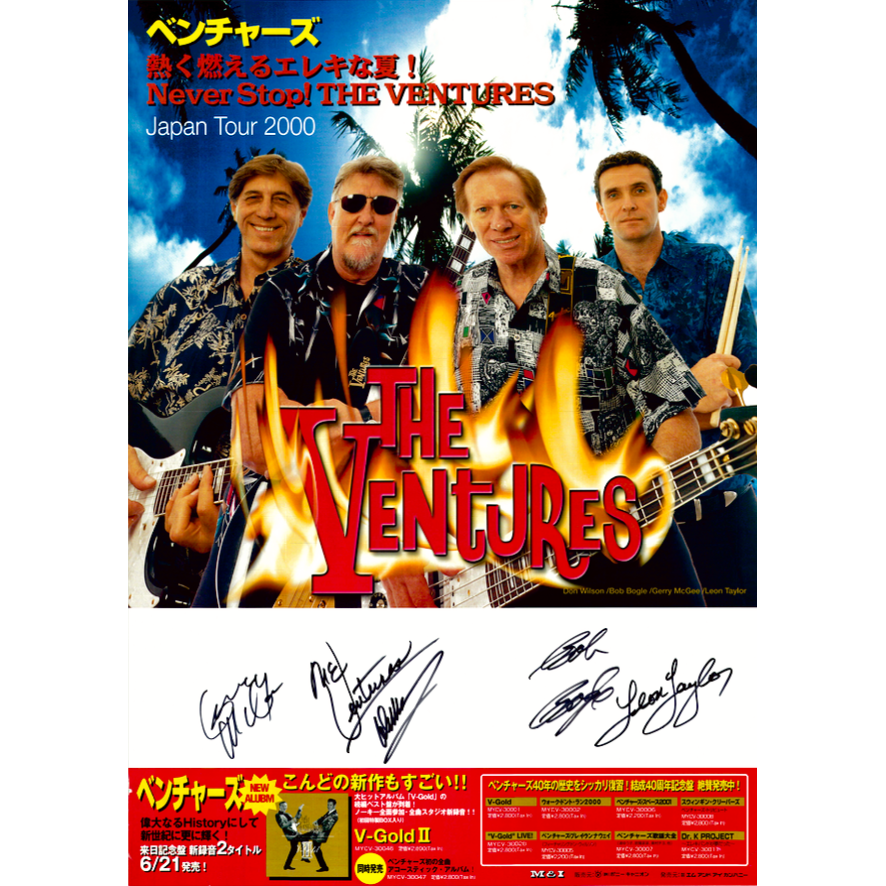 "The Ventures ""Never Stop"" Japan Tour 2000 Poster-Autographed"