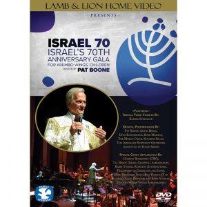 ISRAEL 70 - Israel